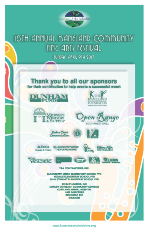 2017 Sponsor Poster